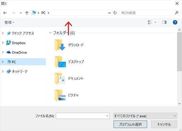 Onenote2013_R.jpg
